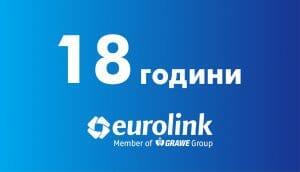 еуролинк осигурување 18 години